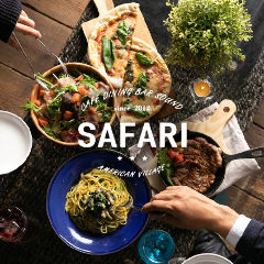 肉バル&チーズダイニング safari~サファリ~
