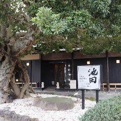 ステーキ池田