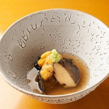 三徳六味  コースの画像