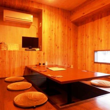 楽食厨房 ぽっぽ家  こだわりの画像