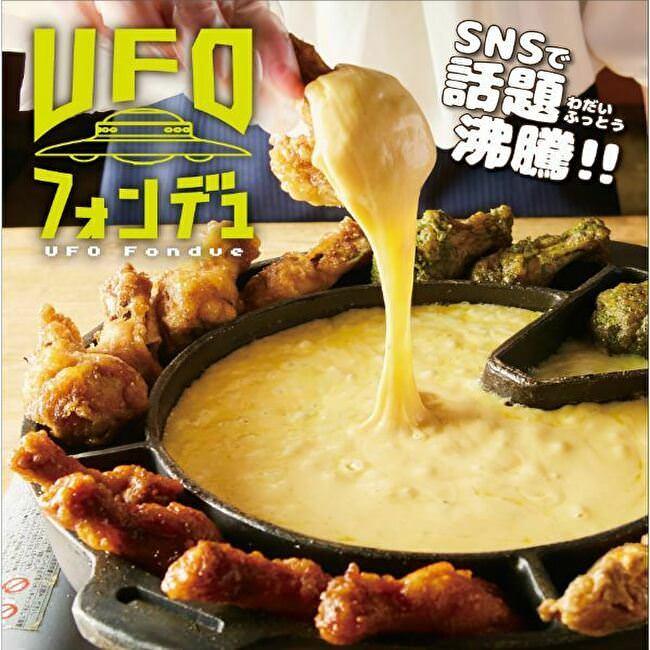 人気の韓国料理★UFOフォンデュ★