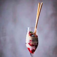 グラスパルフェ -季節の薫り-