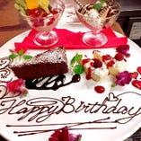誕生日や記念日に!デザートプレート、ケーキプレートご用意いたします