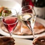 特別な日にはワインで乾杯