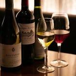 ソムリエ厳選ワインが多数