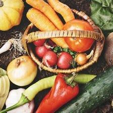安心安全な国産野菜を使用!