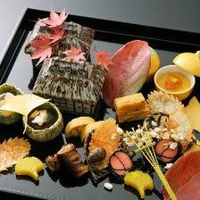 ◆料理長の職人技が光る本格懐石料理