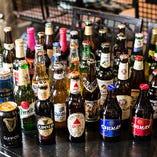 ビールに自信あり! 特に世界のビールは種類豊富