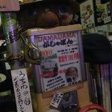 ガシャポンで当たる!!パスタや生ビールやお菓子や2000円飲食券が100円で当たる可能性も!!