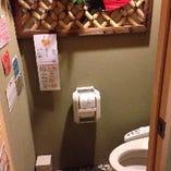 和のテイストの女性トイレ。落ち着いちゃって漫画とかあって出て来れなくなるよ〜