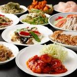本格上海料理コースもリーズナブルにお愉しみいただけます