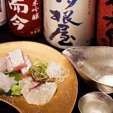 「酒匠」厳選!50種類の日本酒!
