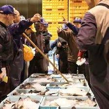 毎朝富山で捕れた魚津産の鮮魚を提供