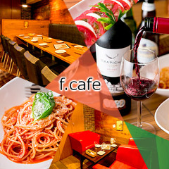 f.cafe【エフカフェ】 新宿