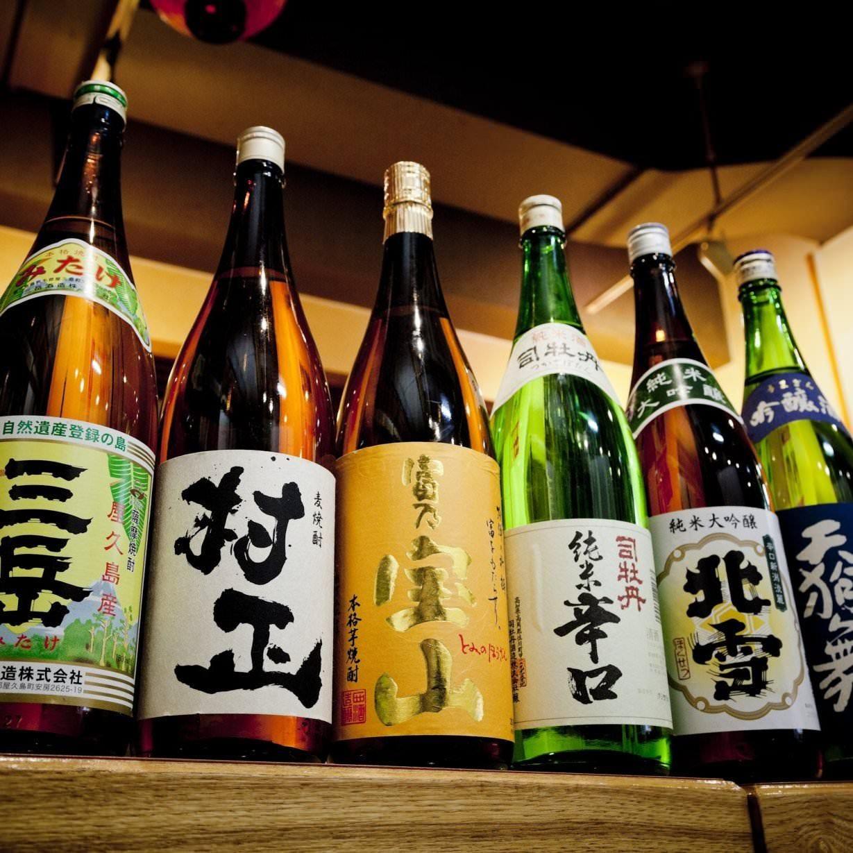 宴会★生ビール・黒霧島他30種以上!