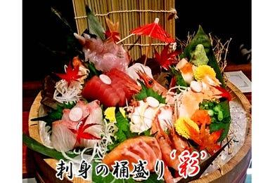 居酒屋 いっぽ 掛川本店 コースの画像