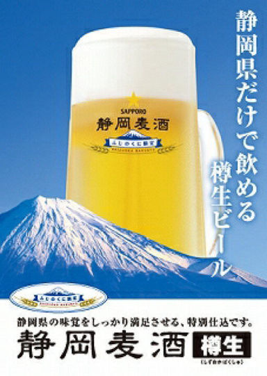居酒屋 いっぽ 掛川本店 メニューの画像