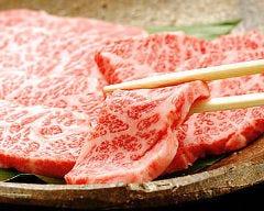 神戸岡本 福牛