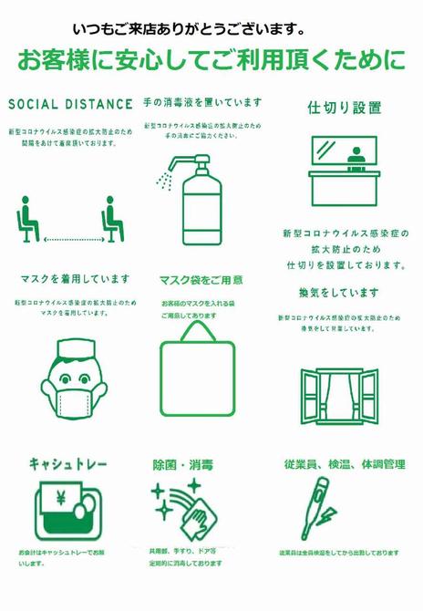 コロナ 埼玉 川越 <新型コロナ>集団接種会場、川越など3カ所を追加 埼玉県、8月から開設