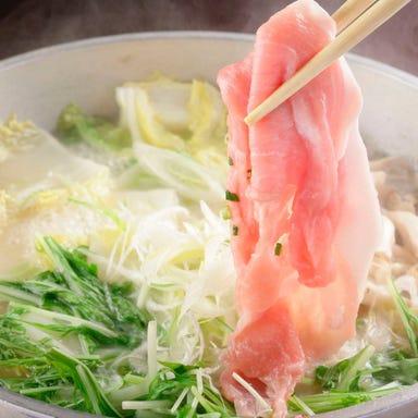 居酒屋 黒豚 もつ鍋 個室 芋蔵 栄店 コースの画像