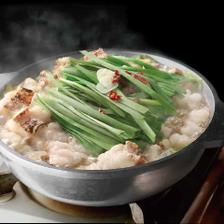 芋蔵特製 もつ鍋(醤油・塩・味噌)