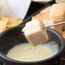 【ランチパーティーコース】《料理のみ》チーズフォンデュ含む〈全5品〉☆2,500円|個室|貸切|記念日