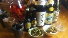 地酒、地ビール、自家製果実酒