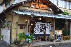 寿司割烹 八千代寿し鐵(やちよ すしてつ)