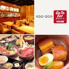 DO-ZO赤坂サカスBIZタワー店