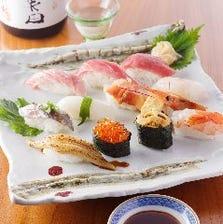 目利きした季節のネタで提供する寿司