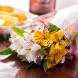 【特典】歓送迎会等の主役の方へ花束サービス