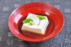 遊心亭自慢「胡麻豆腐」