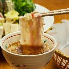 [個室]ご会食におすすめ*六白黒豚 出汁しゃぶ会席 京 8000円