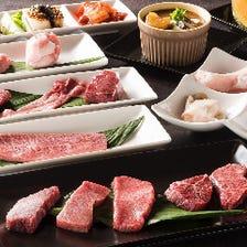 焼肉土橋で最上級な肉を味わえる