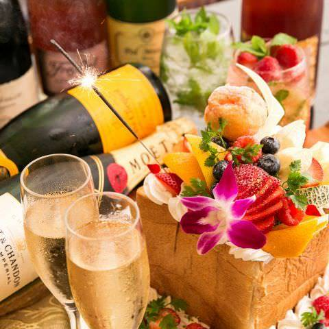 【誕生日・記念日お祝いコース】個室3時間《料理7品+アルコール込飲み放題+お祝いハニトー》