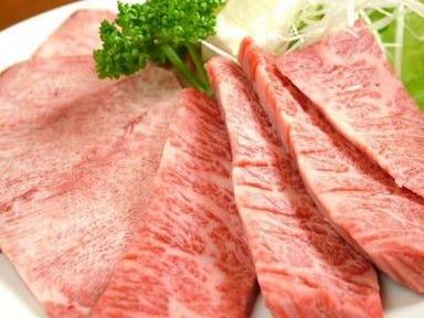 肉屋 ~ 恵比寿 まる福 ~  コースの画像