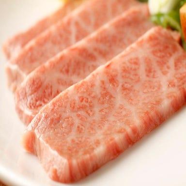肉屋 ~ 恵比寿 まる福 ~  こだわりの画像