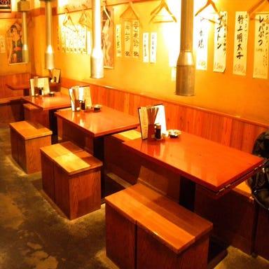 肉屋 ~ 恵比寿 まる福 ~  店内の画像