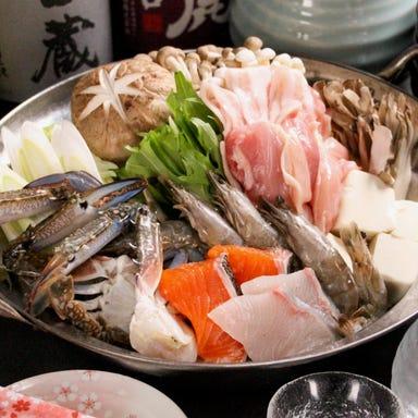 赤羽居酒屋 「たくみ」 ろまん亭 コースの画像