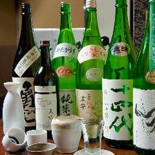 日本酒、常時100種類以上!