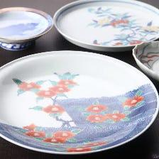 江戸~現代の有田焼の器が彩る