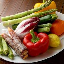 こだわりの厳選野菜を最適な調理法で