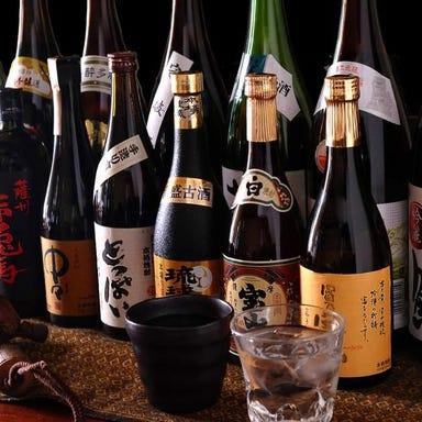 個室居酒屋 番屋 蒲田駅前店 メニューの画像