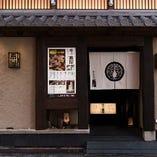 蒲田駅西口!ドンキホーテさんが目印!地下2階です。