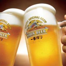 生ビールも飲み放題!