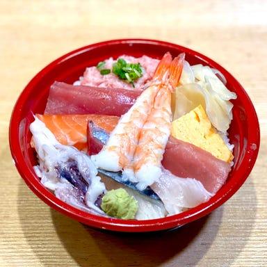 魚がし日本一 川崎店 メニューの画像