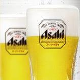 【ビールはアサヒスーパーDRY!】