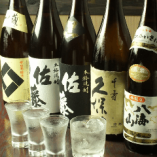 【地酒・地焼酎の多数ご用意】