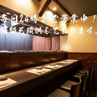 京橋 鮨 よこ田  店内の画像