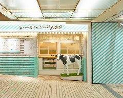 生クリーム専門店 ミルク あべのキューズモール店